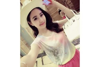 CLEARANCE   Fashionhomez 14742 Fashion Printed Short-sleeved Shirt